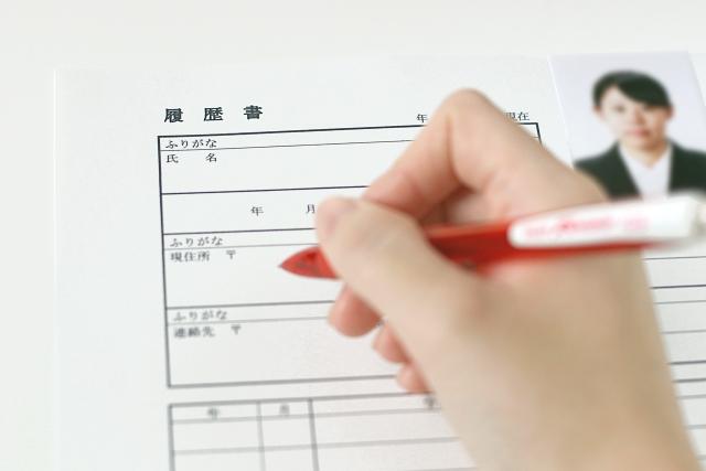 介護業界の履歴書の書き方