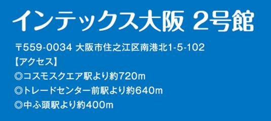 fair29-natsu03