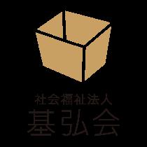 基弘会ロゴ